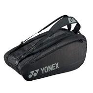 Yonex Yonex Pro 3 vaks racket bag 92029 Black