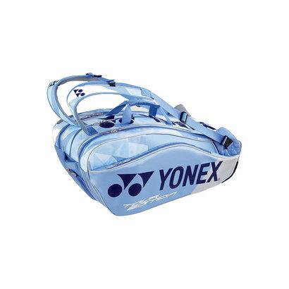 Yonex Yonex 3 compartments racket bag 9829 EX Clear Blue