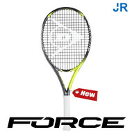Dunlop Dunlop Hyperfibre +  D TR Force 500 Junior 26 L0 (bespannen)