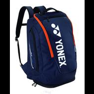 Yonex Yonex Pro Backpack 92012 MEX