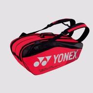 Yonex Yonex Pro 2 vaks racket bag 9826ex Rood