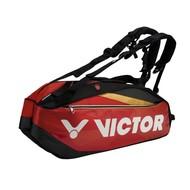 Victor Victor 2 compartments BR9209 DC Magenta