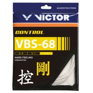 Victor Victor VBS-68 Control White 0,68 mm - 200 meter - FREE Shipping
