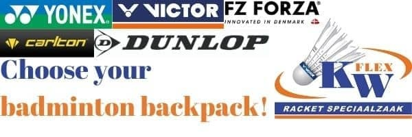 choose your badminton backpack here!