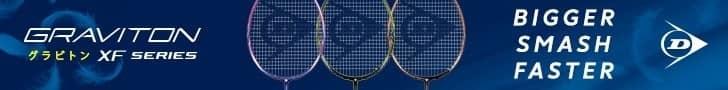 Dunlop Graviton badmintonschläger