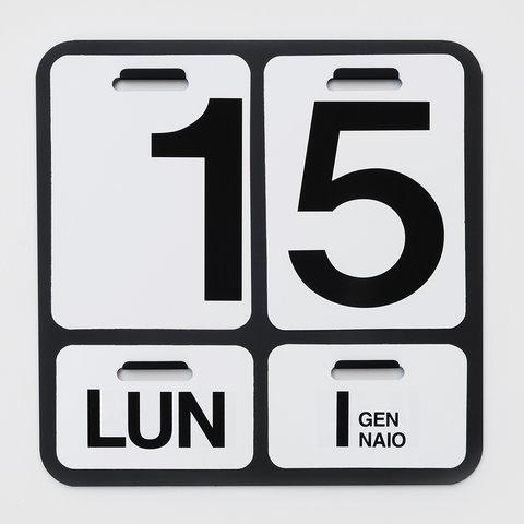formosa kalender von enzo mari