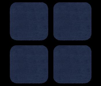 Artnovion Myriad F 30 - Absorber FG | (T04) Gentian