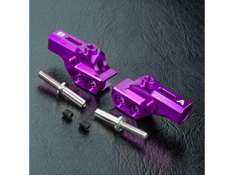 MST Aluminium HT Upper Arm A & B / Color: Purple