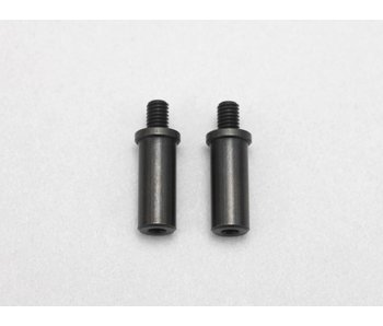 Yokomo SP Steering Block Stopper Pin φ 5mm (2pcs)