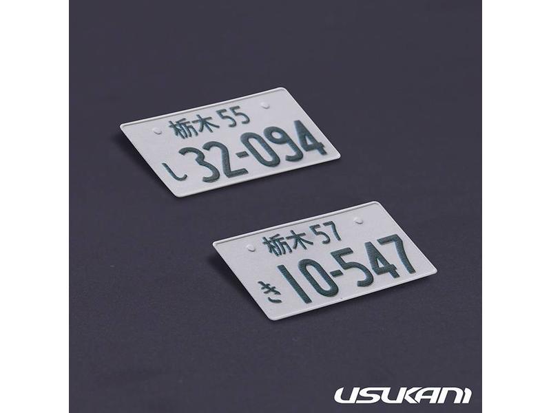 Usukani US88153 - 3D License Plate Sticker - I ❤ USUKANI (2pcs)