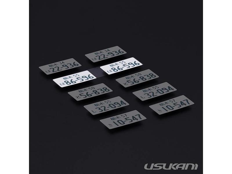 Usukani US88159 - 3D License Plate Sticker - 86-596 (2pcs)