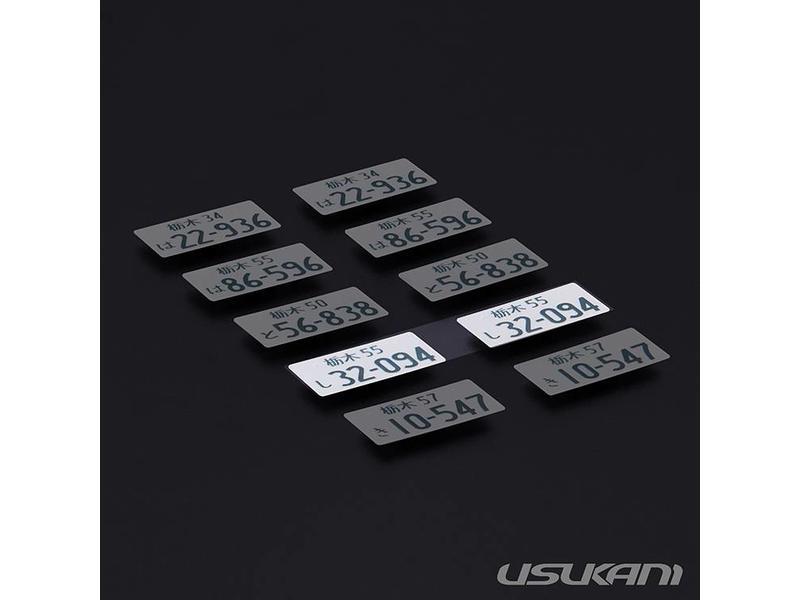 Usukani US88161 - 3D License Plate Sticker - 32-094 (2pcs)