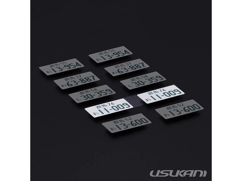 Usukani US88166 - 3D License Plate Sticker - 11-009 (2pcs)