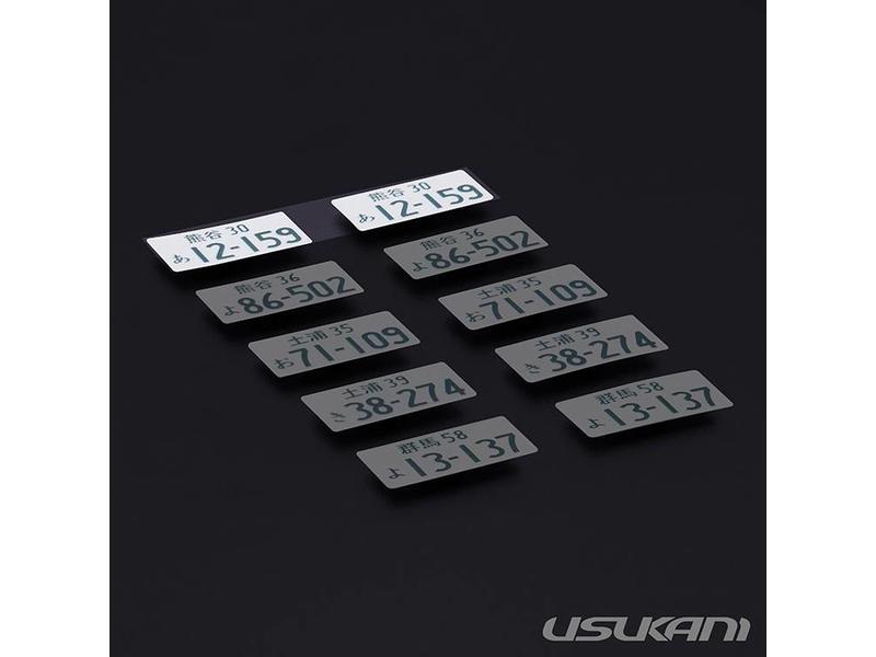 Usukani US88168 - 3D License Plate Sticker - 12-159 (2pcs)