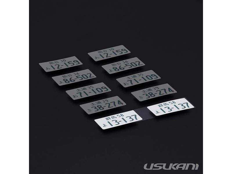 Usukani US88172 - 3D License Plate Sticker - 13-137 (2pcs)