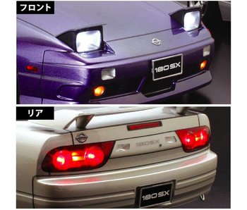ABC Hobby Light Bucket Set for Nissan 180SX (66137)