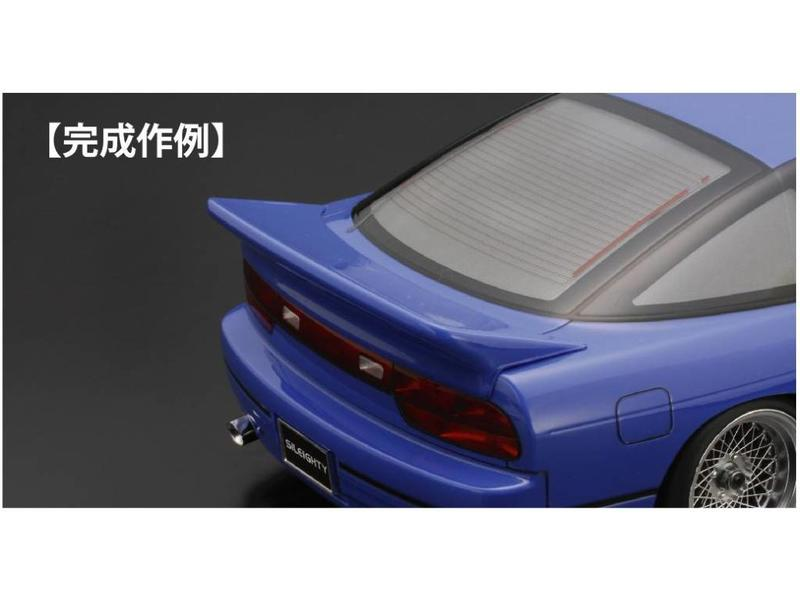ABC Hobby 66727 - Rear Wing for Nissan Sileighty (66149)