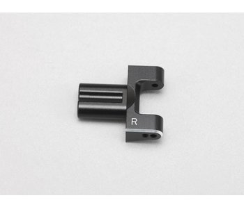 Yokomo SP Adjustable Rear H-Arm B Right