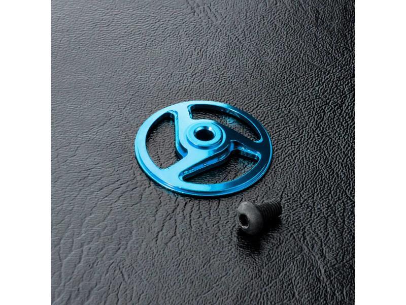 MST Aluminium Spur Gear Holder Cover / Color: Blue