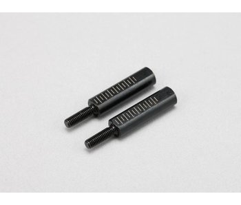 Yokomo Rod End Adaptor 21mm for Lower A-Arm with Narrow Scrub Steering Knuckle (2pcs)