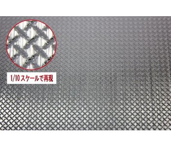 Pandora RC 3D Checkered Steel Plate Decal