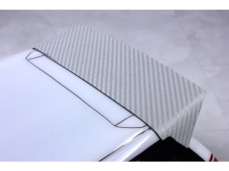 Pandora RC VGP-607 - 3D Carbon Style Decal - Silver