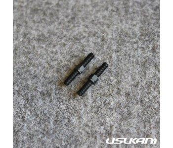 Usukani Aluminium Turnbuckle 20mm (2pcs)