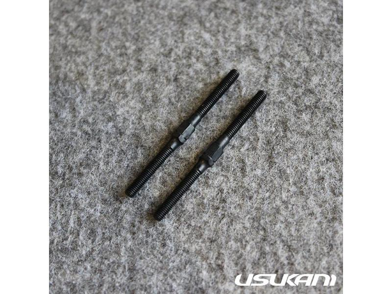 Usukani PDS-05 - Aluminium Turnbuckle 45mm (2pcs)