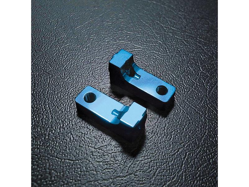 MST Aluminium Servo Mount (2pcs) / Color: Blue