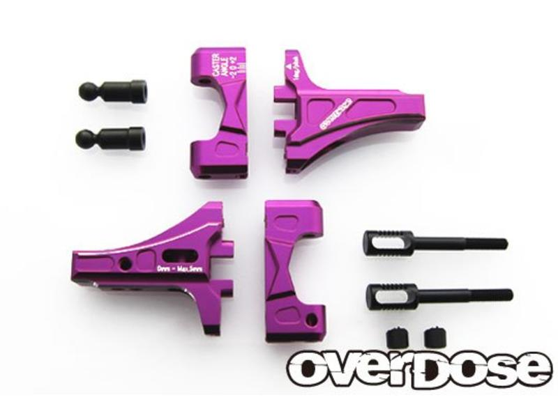Overdose Adjustable Front Suspension Arm Type-2 for OD / Color: Purple
