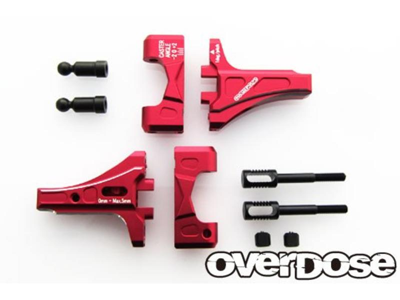 Overdose Adjustable Front Suspension Arm Type-2 for OD / Color: Red
