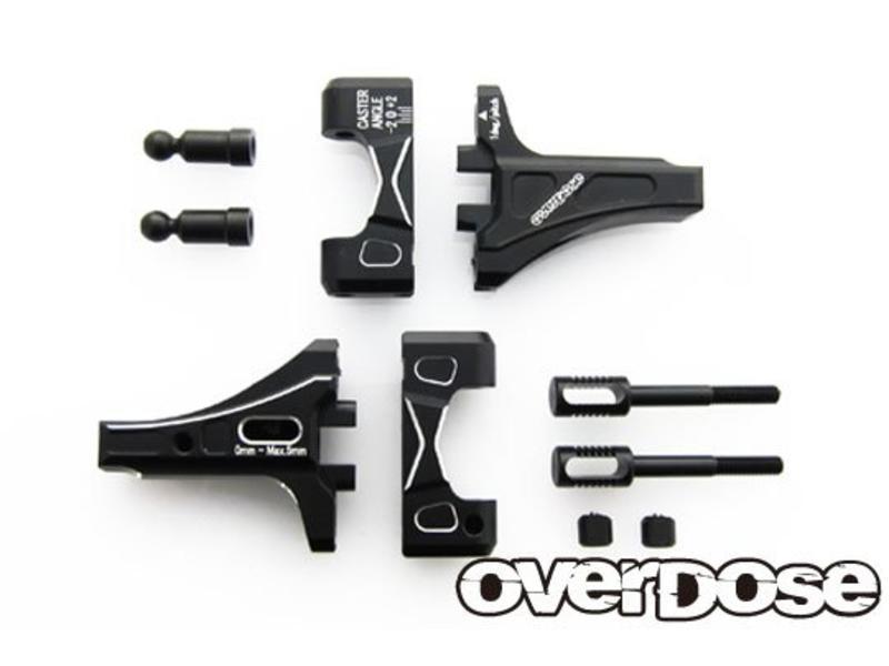 Overdose Adjustable Front Suspension Arm Type-2 for OD / Color: Black