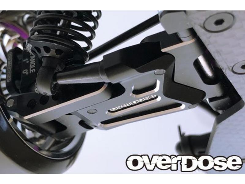 Overdose Adjustable Aluminium Rear Suspension Arm Type-2 for OD / Color: Black