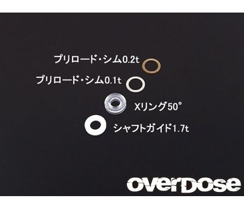 Overdose Shock Oil Seal Set for Vacula, Divall, TRF, etc. (X-Ring/Shaft Guide/Shim)