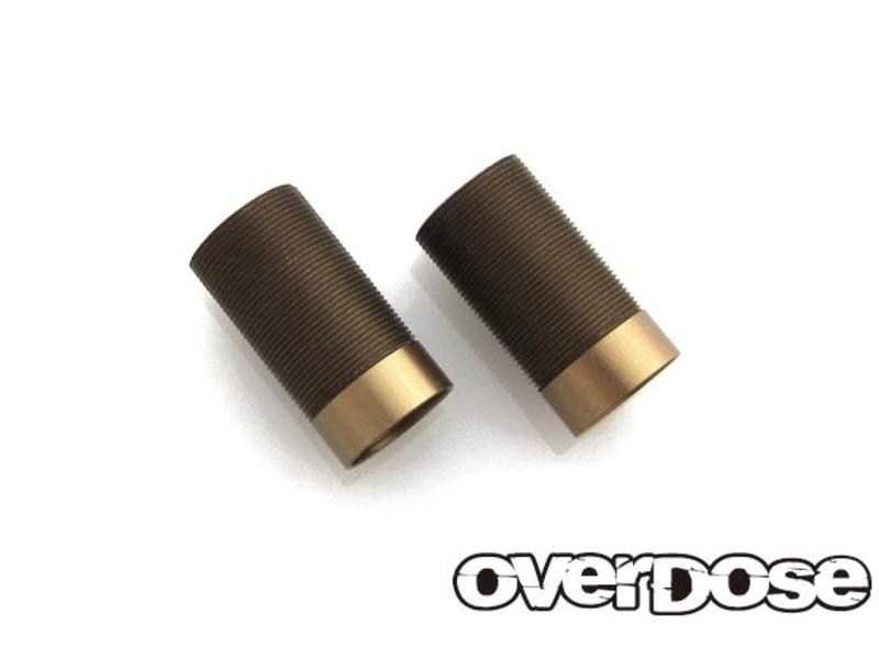 Overdose Shock Cylinder for HG Shock (2pcs)