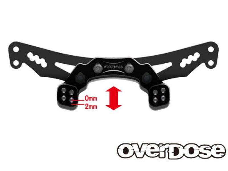 Overdose Aluminum Rear Upper Arm Mount for GALM / Color: Black