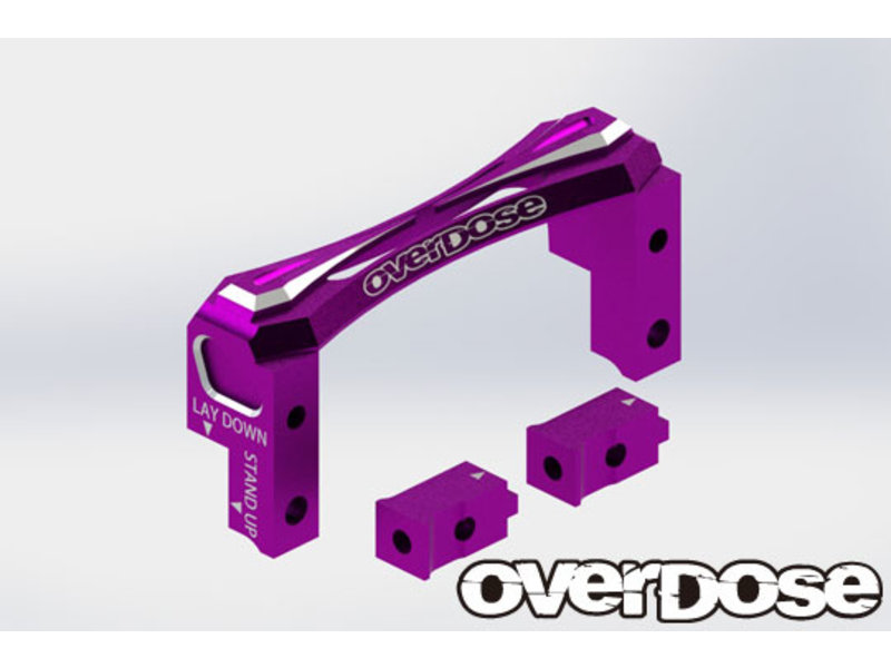 Overdose 2-Way Layout Aluminum Servo Mount for Vacula, Divall, Vacula II, GALM / Color: Purple