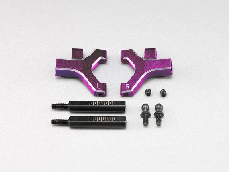 Yokomo Y2-P08FSC - Aluminium Front Lower Short A-Arm - Purple (1 set)
