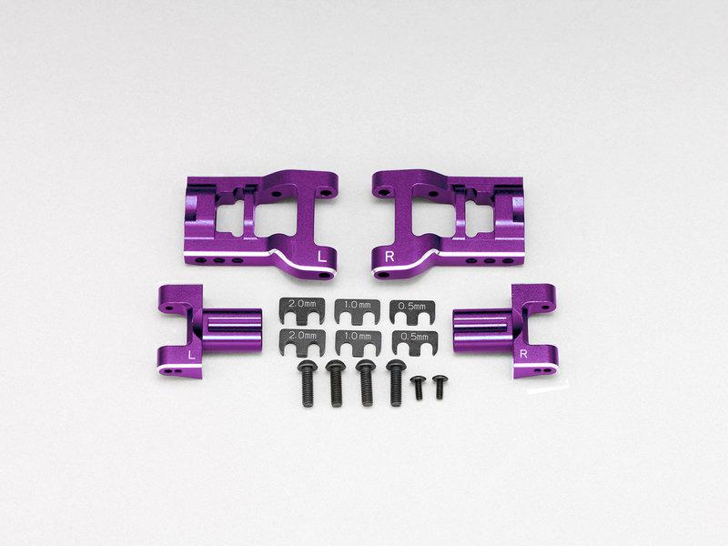 Yokomo Y2-P08RAS - Aluminum Adjustable Rear Short H-Arm Set - Purple