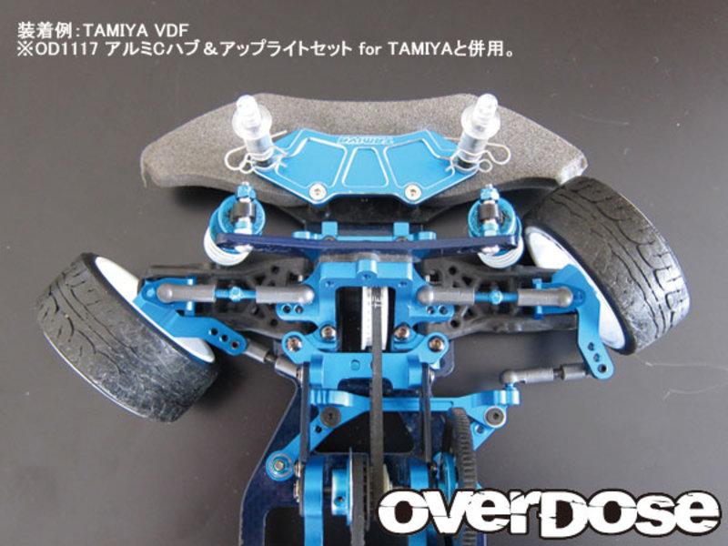 Overdose Aluminium Steering Crank Set for VDF / Color: Gold