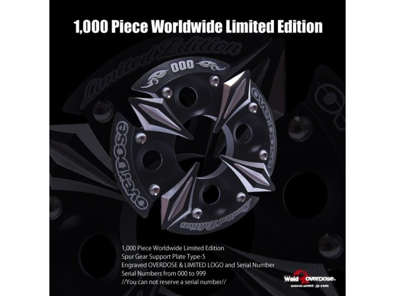 Overdose Spur Gear Support Plate Type-5 / Color: Black - LIMITED EDITION