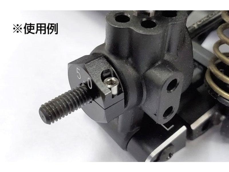 ReveD SPM Titanium M2 x 5mm Cap Screw (4pcs)