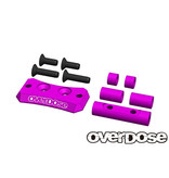 Overdose Aluminum Cooling Fan Mount for Vacula II, GALM / Color: Purple