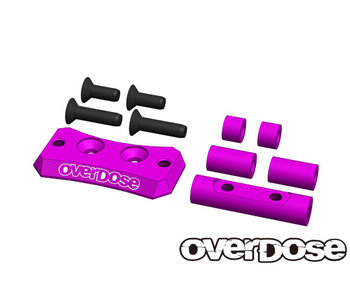Overdose Alum. Cooling Fan Mount for Vacula II, GALM / Purple