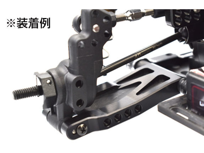 ReveD HT Rear Lower Arm / 48mm (2pcs)