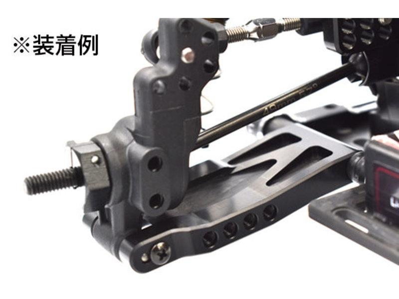 ReveD HT Rear Lower Arm / 45mm (2pcs)