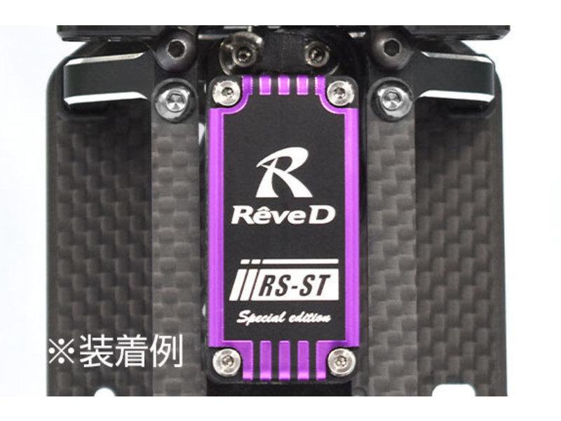 ReveD Aluminum Bottom Case for RS-ST / Color: Red