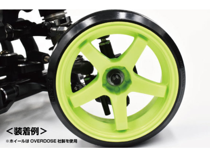 ReveD Aluminum Competition M4 Nut 5.5mm type (2pcs)