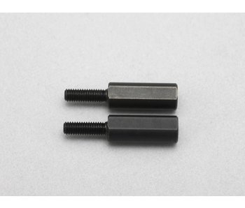Yokomo Rod End Adaptor 15mm for Aluminum Lower A-Arm with Narrow Scrub Steering Knuckle (2pcs)