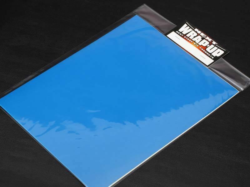 WRAP-UP Next - 0003-04 - Window Tint Film 250mm x 200mm